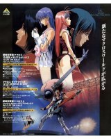 BUY NEW macross 7 - 2639 Premium Anime Print Poster