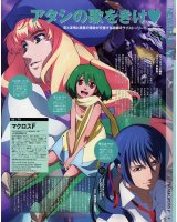BUY NEW macross frontier - 161902 Premium Anime Print Poster