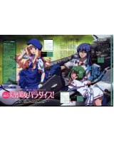 BUY NEW macross frontier - 167075 Premium Anime Print Poster