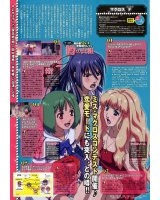 BUY NEW macross frontier - 176879 Premium Anime Print Poster