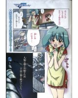 BUY NEW macross frontier - 178642 Premium Anime Print Poster