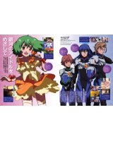 BUY NEW macross frontier - 185997 Premium Anime Print Poster