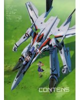 BUY NEW macross frontier - 190313 Premium Anime Print Poster