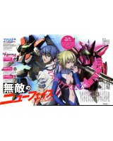 BUY NEW macross frontier - 190898 Premium Anime Print Poster