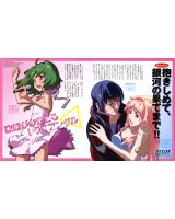 BUY NEW macross frontier - 195060 Premium Anime Print Poster