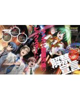 BUY NEW macross frontier - 195785 Premium Anime Print Poster