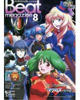 BUY NEW macross frontier - 195812 Premium Anime Print Poster