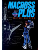 BUY NEW macross plus - 143851 Premium Anime Print Poster