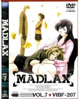 BUY NEW madlax - 135566 Premium Anime Print Poster