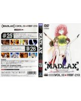 BUY NEW madlax - 195767 Premium Anime Print Poster