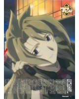 BUY NEW madlax - 24123 Premium Anime Print Poster