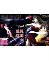 BUY NEW madlax - 28786 Premium Anime Print Poster