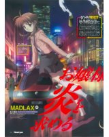 BUY NEW madlax - 28789 Premium Anime Print Poster