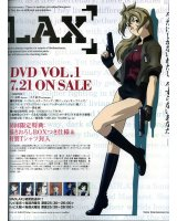BUY NEW madlax - 46720 Premium Anime Print Poster