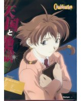 BUY NEW madlax - 6120 Premium Anime Print Poster