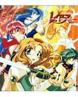 BUY NEW magic knight rayearth - 112911 Premium Anime Print Poster