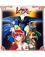 BUY NEW magic knight rayearth - 113224 Premium Anime Print Poster