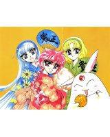 BUY NEW magic knight rayearth - 118183 Premium Anime Print Poster