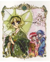 BUY NEW magic knight rayearth - 118455 Premium Anime Print Poster