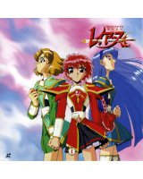 BUY NEW magic knight rayearth - 124319 Premium Anime Print Poster