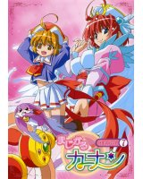 BUY NEW magical angel creamy mami - 151277 Premium Anime Print Poster