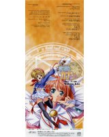 BUY NEW magical canan - 143617 Premium Anime Print Poster