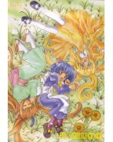 BUY NEW magical nyan nyan taruto - 117611 Premium Anime Print Poster