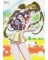BUY NEW magical nyan nyan taruto - 37255 Premium Anime Print Poster