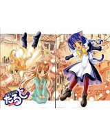 BUY NEW magical nyan nyan taruto - 86437 Premium Anime Print Poster