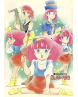BUY NEW magical princess minky momo - 177658 Premium Anime Print Poster