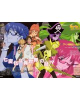 BUY NEW magical shopping arcade abenobashi - 133380 Premium Anime Print Poster