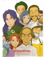 BUY NEW magical shopping arcade abenobashi - 151450 Premium Anime Print Poster