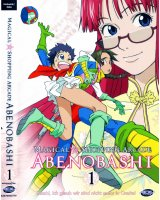BUY NEW magical shopping arcade abenobashi - 185027 Premium Anime Print Poster