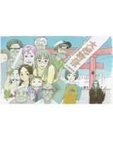 BUY NEW magical shopping arcade abenobashi - 190379 Premium Anime Print Poster