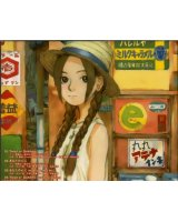 BUY NEW magical shopping arcade abenobashi - 34518 Premium Anime Print Poster