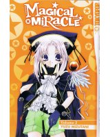 BUY NEW magical x miracle - 176768 Premium Anime Print Poster