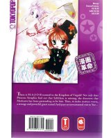 BUY NEW magical x miracle - 176869 Premium Anime Print Poster