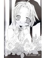 BUY NEW magical x miracle - 180523 Premium Anime Print Poster