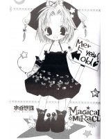 BUY NEW magical x miracle - 180524 Premium Anime Print Poster