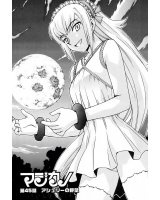 BUY NEW magikano - 175724 Premium Anime Print Poster