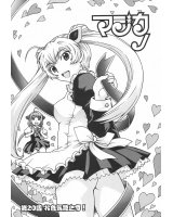 BUY NEW magikano - 176067 Premium Anime Print Poster