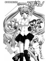 BUY NEW magikano - 176288 Premium Anime Print Poster
