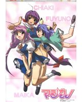 BUY NEW magikano - 65307 Premium Anime Print Poster