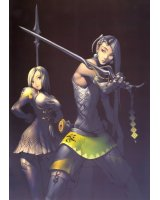 BUY NEW magna carta - 65716 Premium Anime Print Poster