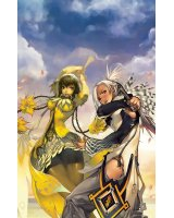 BUY NEW magna carta - 83774 Premium Anime Print Poster