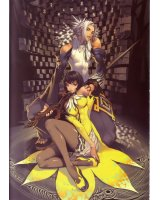 BUY NEW magna carta - 87229 Premium Anime Print Poster