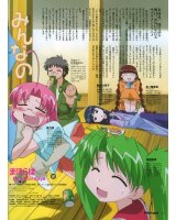 BUY NEW mahoraba heartful days - 10046 Premium Anime Print Poster