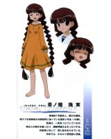 BUY NEW mahoraba heartful days - 10424 Premium Anime Print Poster