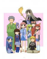BUY NEW mahoraba heartful days - 104720 Premium Anime Print Poster