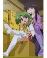 BUY NEW mahoraba heartful days - 10515 Premium Anime Print Poster